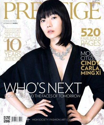 Prestige Hong Kong September 2015 Cover